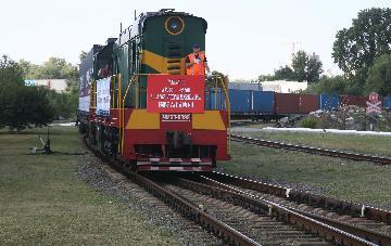 通訊:財富快車 友誼橋樑--記中歐班列開進烏克蘭