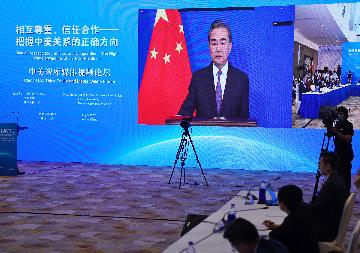 China, U.S. should avoid impractical decoupling: Chinese FM