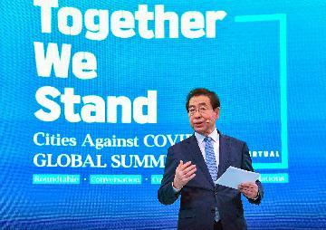 Mayor of S.Korean capital Seoul found dead