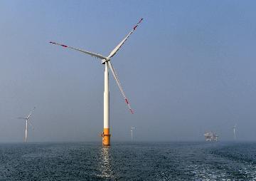 發展改革委、能源局公佈2020年風電、光伏發電平價上網項目
