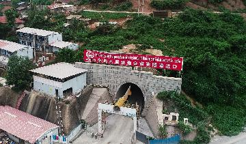 China-Laos railway bores bottleneck project of Houay Phoulai Tunnel