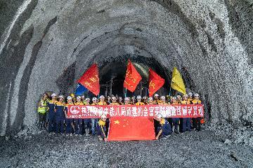 14.5-km tunnel on China-Laos railway drilled through