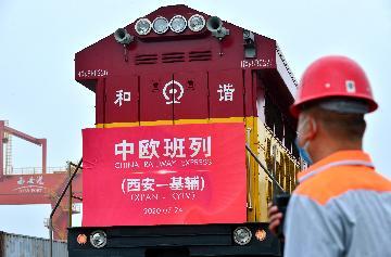 Xian launches China-Europe freight train service to Kiev