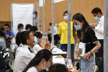 Chinas surveyed unemployment rate flat in July
