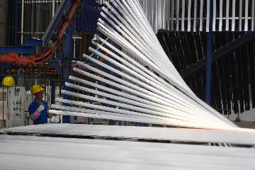 U.S. re-imposes 10 pct tariff on aluminum from Canada