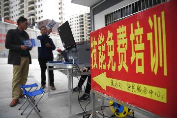如何看待中國就業形勢?--人力資源和社會保障部部長回應熱點