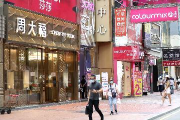 香港第二季度经济预计同比下跌9% 跌幅环比轻微收窄