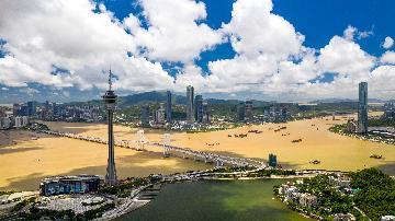珠海横琴与澳门跨境金融合作取得新进展