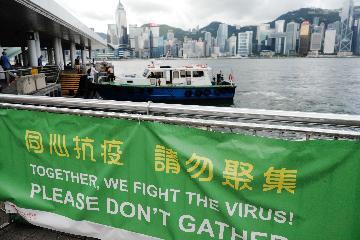 Hong Kong to launch massive COVID-19 testing
