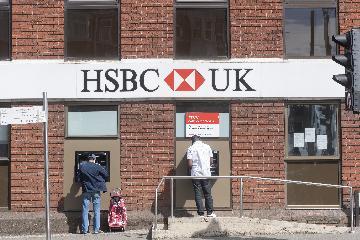 """英国银行业遭受疫情和""""脱欧""""双重夹击"""