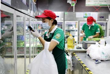 叮咚買菜紐交所上市 市值超過55億美元