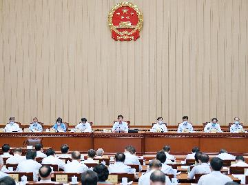 Chinas top legislature concludes standing committee session