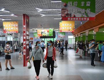 複市如何安排?安全能否保證?供應怎樣保障?--聚焦北京新發地市場複市