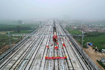 Track-laying of Beijing-Xiongan intercity railway completed