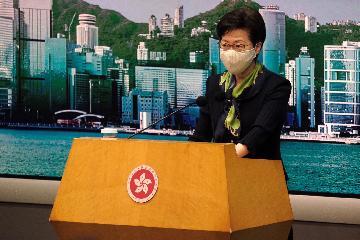 林鄭月娥:數碼經濟和創新科技將為香港與印尼帶來全新商機