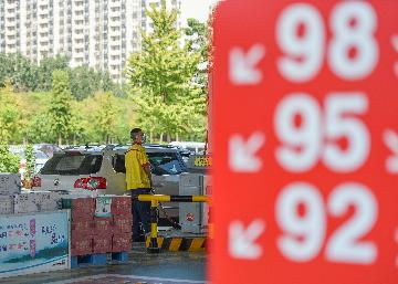 綜述:國際油價上漲但供需失衡局面未變