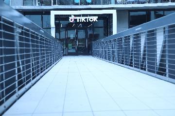 美國商務部宣佈暫不執行TikTok在美交易禁令