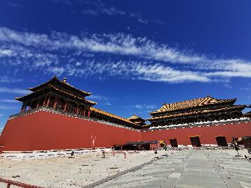 Beijing sees 1.42 trln yuan of cultural revenue in 2020