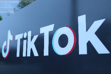 TikTok hopes three-party agreement to resolve U.S. concerns