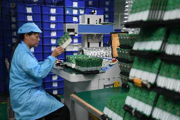 China has become worlds largest, fastest-growing IC market