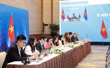 China, ASEAN ministers applaud robust bilateral trade, investment growth