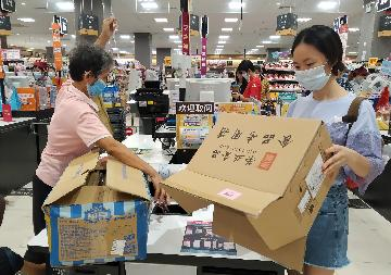 Chinas retail sales up 0.5 pct in August