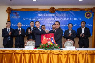 中老签署协议共建老挝输电网