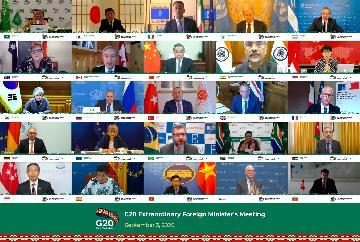 二十國集團外長承諾加強國際合作應對疫情