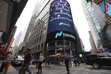 紐約股市三大股指9日上漲