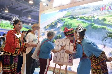 Chinas Hainan draws plan to attract overseas talent
