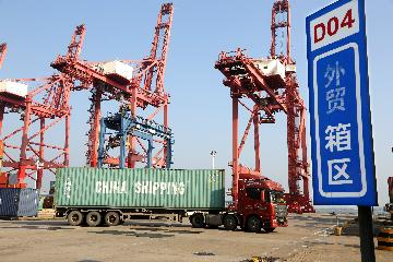 China foreign trade up 7.5 pct in Q3