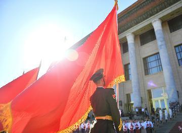 中共十九届五中全会在北京召开