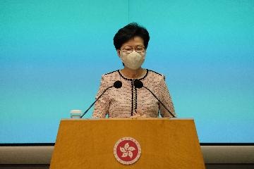 林鄭月娥宣佈推遲發表施政報告