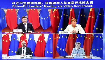 Economic Watch: China, EU broaden prospects for future cooperation