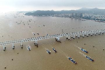 中國(浙江)自由貿易試驗區擴展區域掛牌
