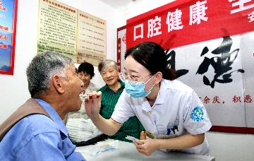 China policy bank pledges 100 bln yuan in loans to elderly care services