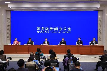 打造改革開放新高地--透視中國自貿試驗區再擴容