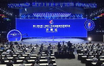 第八屆中國(綿陽)科技城國際科技博覽會開幕 武維華出席