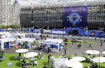 盧旺達咖啡香飄外灘大會 中國金融科技扶持全球小微企業