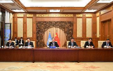 王毅提出改革完善全球治理体系的五点建议