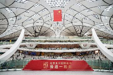 Beijings Daxing airport marks one year of operation