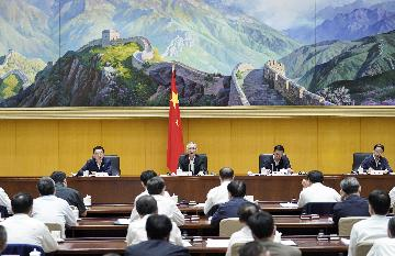 China stresses solid efforts to boost SOE reform