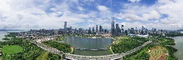 中国经济特区启动新一轮改革开放