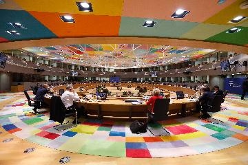 European Commission adopts 2020 enlargement package with investment plan