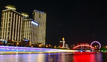 天津:大力發展信創、生物醫藥等戰略性新興產業
