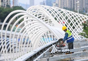 林鄭月娥率團赴深圳出席深圳經濟特區建立40周年慶祝大會