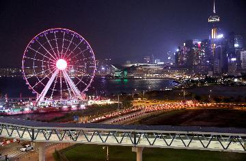 特区政府官员:香港热切期望加入区域全面经济伙伴关系协定