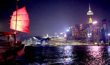 香港特區政府要求新聘公務員須宣誓或作出聲明擁護香港基本法