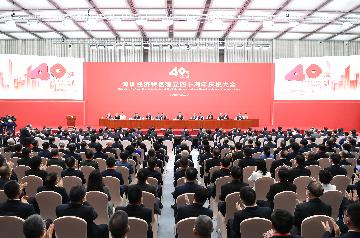 "Xi hails establishment of special economic zones ""great innovative move"""