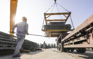 外交部评中国前三季度经济增长转正:充分展示出中国经济的强劲韧性